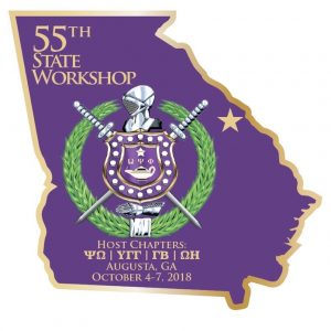55th Omega Psi Phi Georgia State Meeting logo