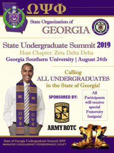 2019 Omega Psi Phi Georgia Undergraduate Summit
