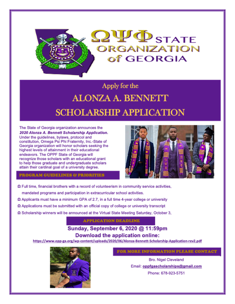 Applications Open for 2020 Alonza Bennett Scholarship