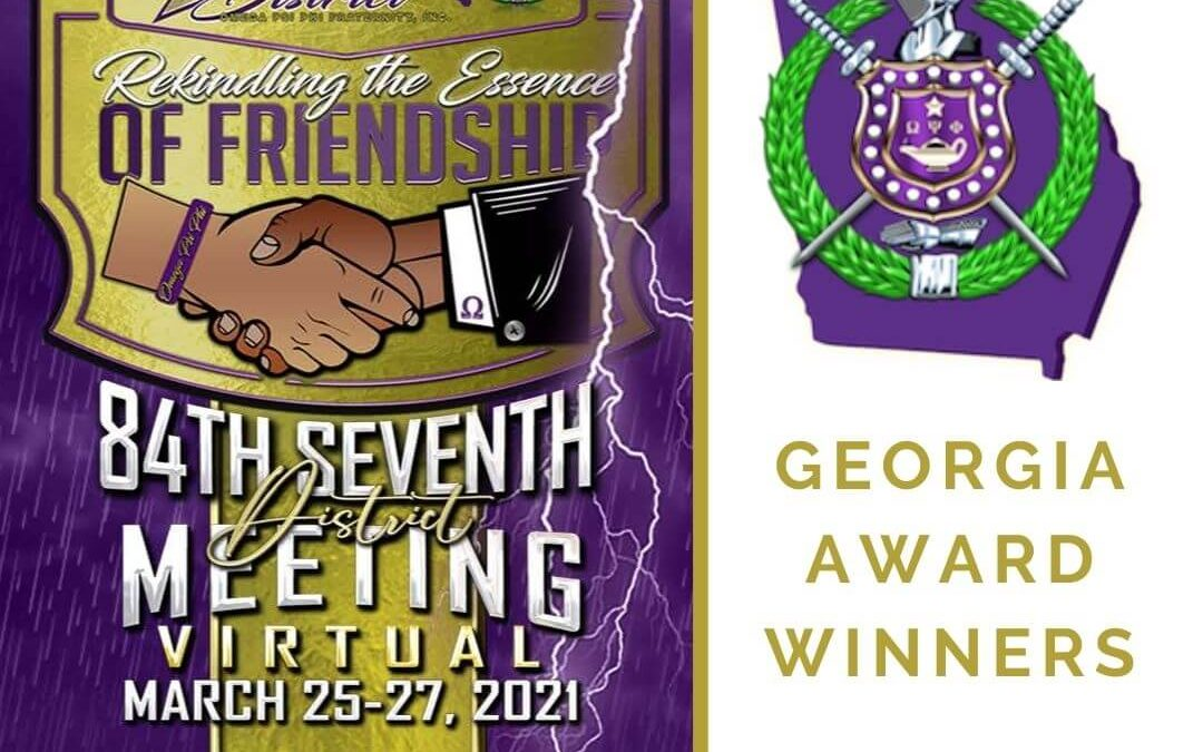 Georgia Award Winners at the 84th Seventh District Meeting